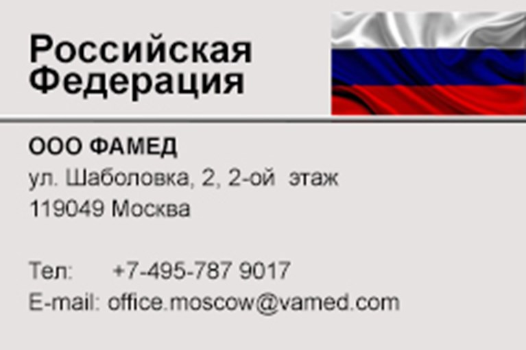 Office VE Moscow RU